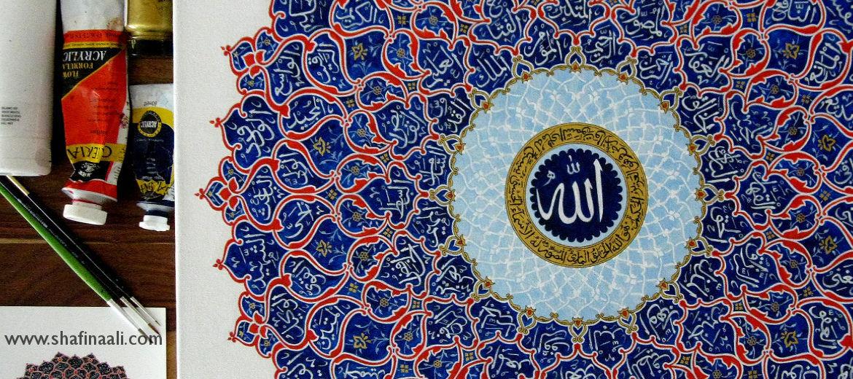 Modern Islamic Art