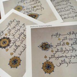 Fine Art Print-Maghrebi Four Qul (L)