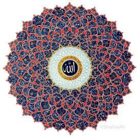 Fine Art Print1-99 Names of Allah