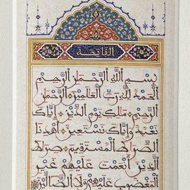 Fine Art Print-Surah Fatehah