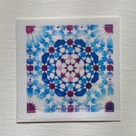 The Mexuar Pattern – Sky