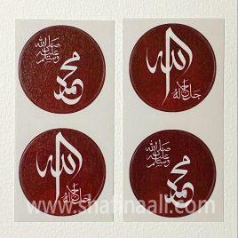 Round Laminated stickers